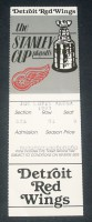 Maple Leafs at Red Wings 1993 Playoffs