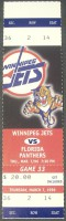 Panthers at Jets 1996