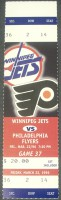 Flyers at Jets 1996