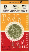 1962 NCAA Track USSR at Stanford