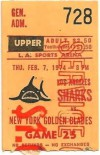 1974 WHA Golden Blades at Sharks