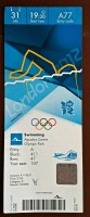 2012 Michael Phelps Most Decorated Ticket Stub