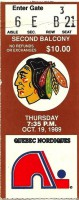 1989 Nordiques at Blackhawks