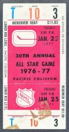 1977 NHL All Star Game Full Ticket