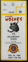 1995 IHL Chicago Wolves ticket stub vs Kalamazoo