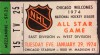 1974 NHL All Star Game at Chicago ticket stub