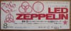 1972 Led Zeppelin Budokan Japan ticket stub