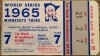 1965 World Series Game 7 Dodgers at Twins