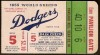 1955 World Series Game 5 Yankees at Dodgers