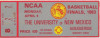 1983 NCAAMB Finals North Carolina State vs Houston full ticket
