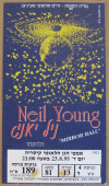 1995 Neil Young in Israel