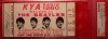 1966 Beatles in San Francisco – Full Ticket