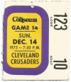 1975 WHA Houston Aeros at Cleveland Crusaders