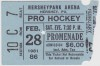 1981 AHL Hershey Bears ticket stub