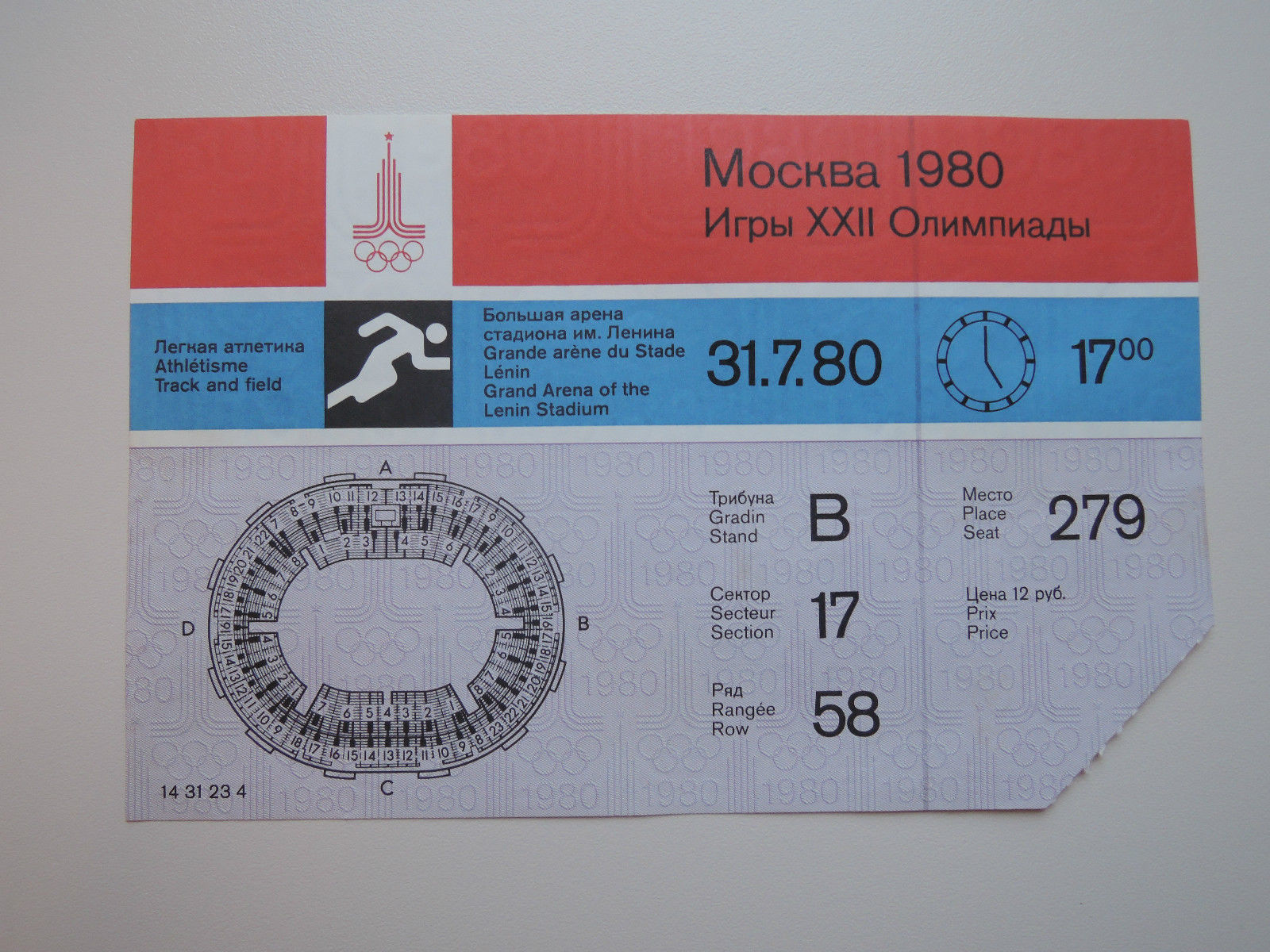 1980 Olympics Moscow Track and Field ticket stub