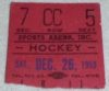 1953 AHL Toledo Mercurys ticket stub