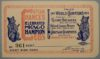 1911 Chicago Cubs Unused Ticket Stub West Side Park