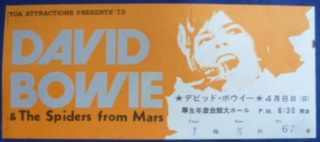 1973 David Bowie & The Spiders from Mars Japan Tour Ticket Stub concert in Tokyo