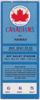 1984 Pacific Coast League Hawaii Islanders at Vancouver Canadians