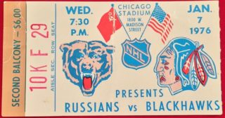 1976 Super Series Chicago Blackhawks ticket stub vs Soviet Wings