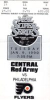 1990 Super Series Philadelphia Flyers ticket stub vs Russian Red Army