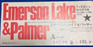 1972 Emerson Lake and Palmer ticket stub from Korakuen Stadium in Tokyo