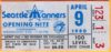 1980 MLB Seattle Mariners ticket stub vs Toronto Blue Jays