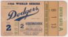 1956 World Series Game 2 ticket stub Yankees vs Dodgers
