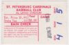 1983 St. Petersburg Cardinals ticket stub vs Daytona Beach Astros