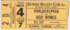 1976 Detroit Red Wings ticket stub vs Philadelphia Flyers