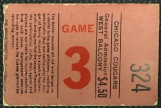 1974 Chicago Cougars playoff ticket stub vs New England Whalers