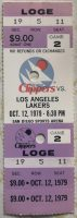 1979 Magic Johnson Debut Ticket Stub
