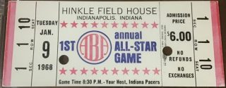 1968 ABA First All Star Game ticket stub