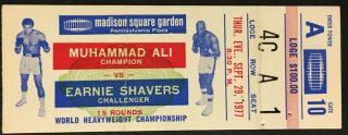 1977 Boxing ticket Muhammad Ali vs Earnie Shavers