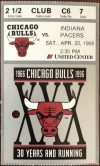 1996 Chicago Bulls ticket stub vs Pacers