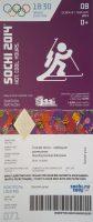 2014 Olympic Sochi Russia Biathlon ticket stub