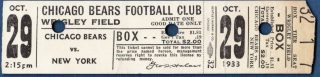 1933 NFL Chicago Bears ticket stub vs New York Giants