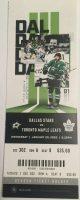 2020 Dallas Stars ticket stub vs Maple Leafs