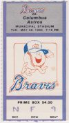 1985 MiLB Greenville Braves ticket stub vs Columbus